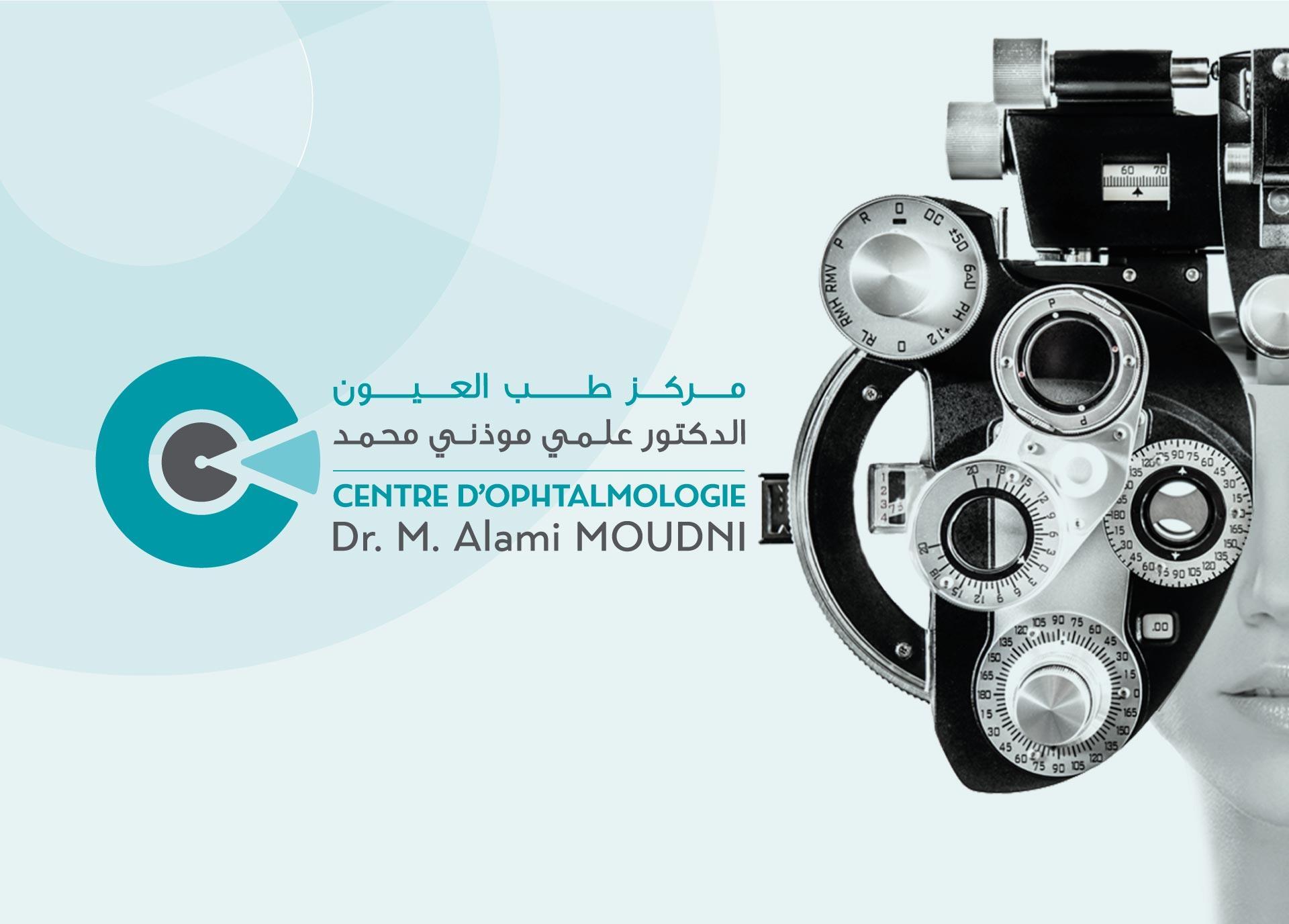 Présentation de Logo - map-concepts Agence Communication de Tanger