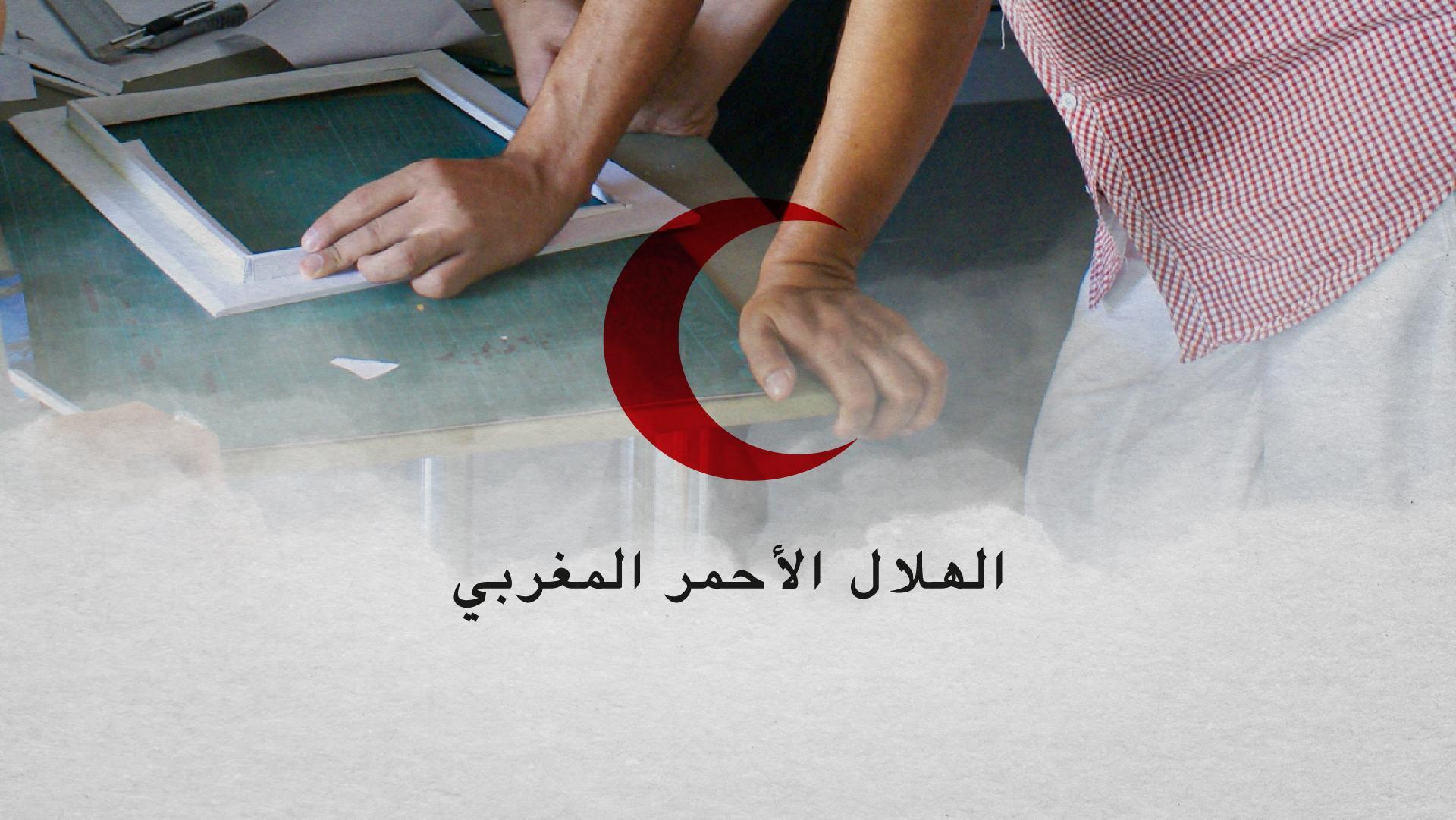 Presentation | Galerie photos - Livre d'or - map-concepts Agence Communication de Tanger